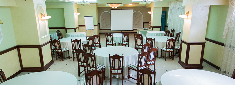 Opera Conference Room - Hotel President